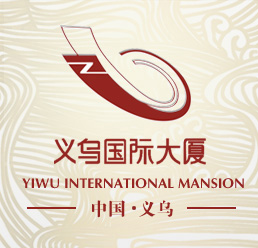 Yiwu International Mansion logo
