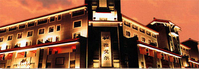 Youngor Central Hotel ,Suzhou