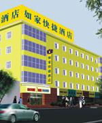 Home Inn-Beijing Jingsong Branch