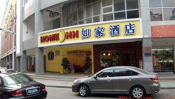 Xiamen yueting hotel(Home Inn Xianyue Road - Xiamen)