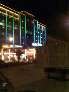 Sanming Shaxian County South court Century Hotel