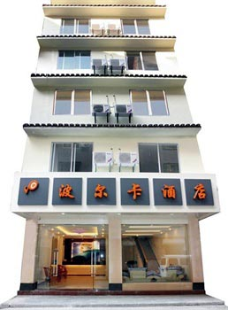 The Yangshuo Polka Hotel