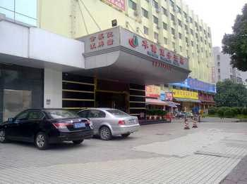 Huachu Business Hotel - Zhuhai