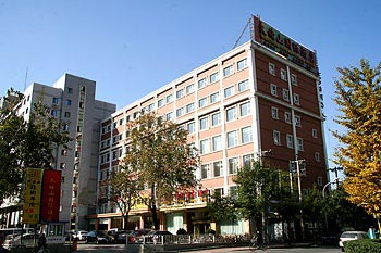 Taimushan International Hotel - Beijing